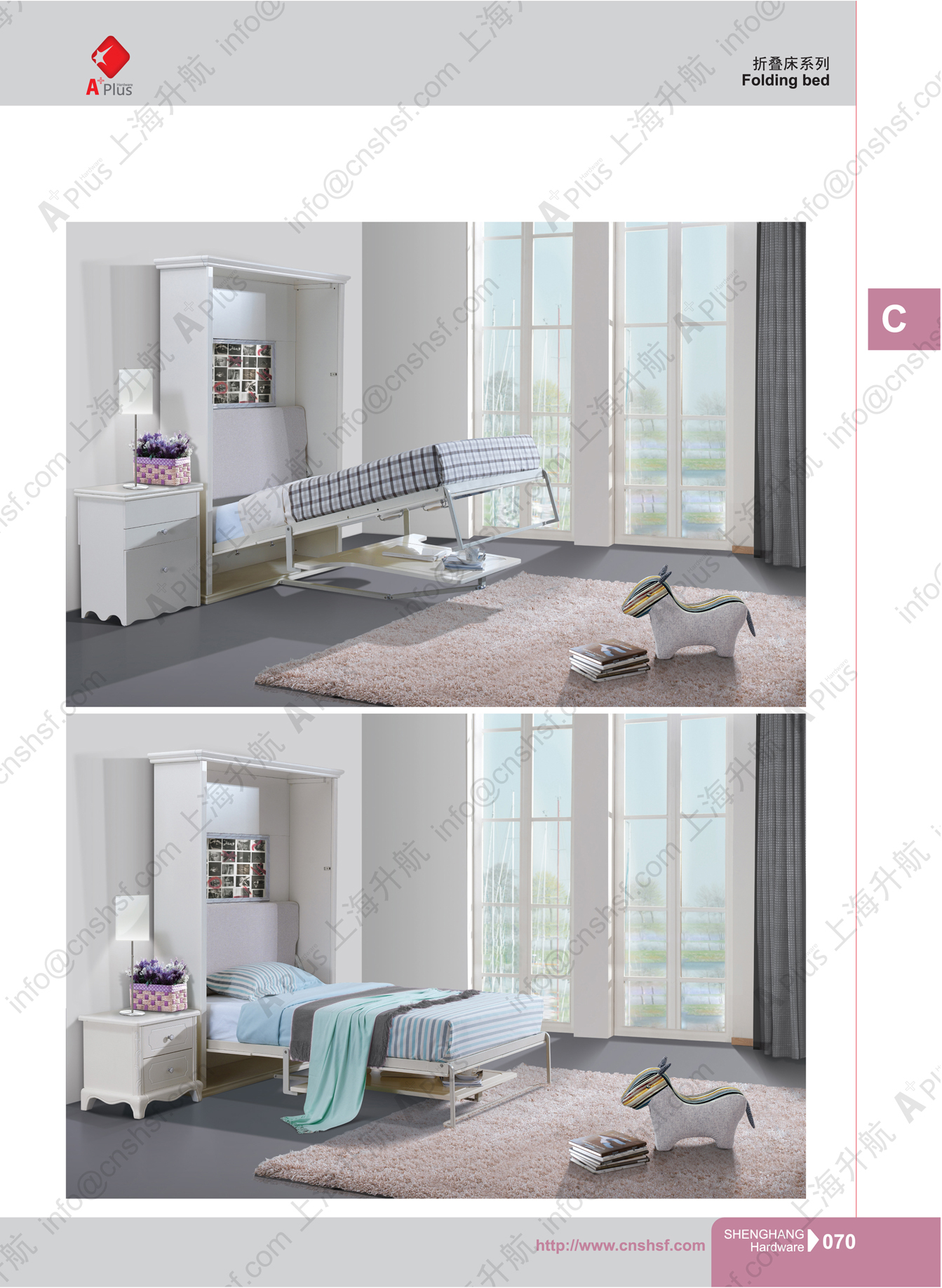- WBED002 Wall Bed Mechanism With Folding Table, Wall Bed Mechanism